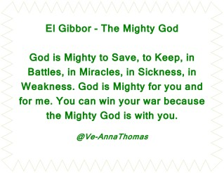 The Mighty God